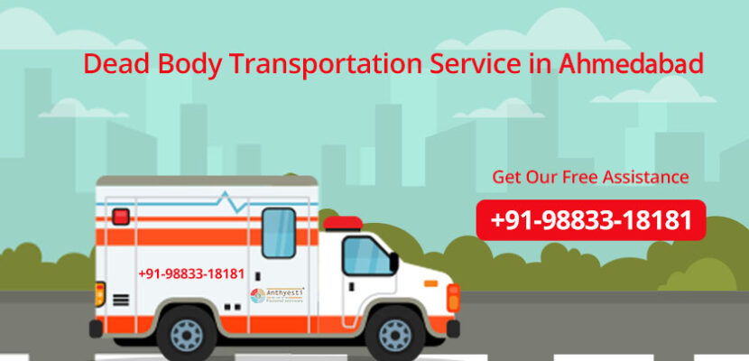 Dead Body Transport Service In Ahmedabad